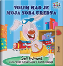I Love to Keep My Room Clean (Serbian Book for Kids) by Shelley Admont