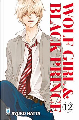 Wolf Girl & Black Prince vol. 12 by Ayuko Hatta