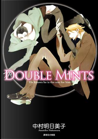 DOUBLE MINTS by 中村 明日美子