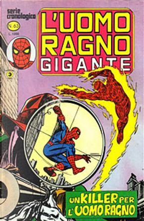 L'Uomo Ragno Gigante n. 51 by Gerry Conway, Len Wein