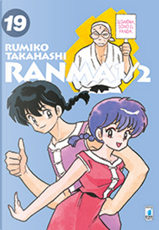 Ranma 1/2 New Edition vol. 19 by 高橋 留美子