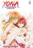 Yona - La principessa scarlatta vol. 9 by Mizuho Kusanagi