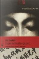 Elegie del Quattro giugno by Xiaobo Liu