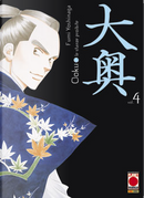 Ooku vol. 4 by Fumi Yoshinaga