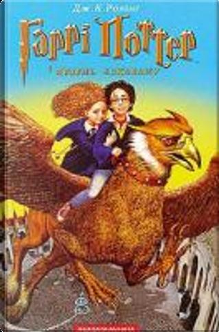 Гаррі Поттер і в'язень Азкабану by J.K. Rowling