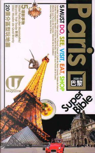 Paris by U-Magazine