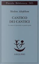 Cantico dei Cantici by Sholem Aleykhem