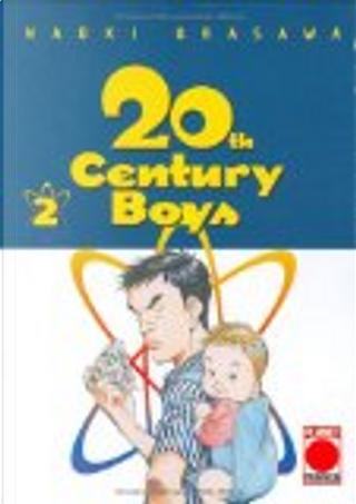 20th Century Boys, Band 2 by Naoki Urasawa
