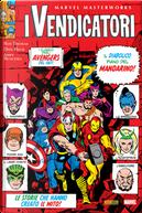 Marvel Masterworks: I Vendicatori vol. 4 by Roy Thomas