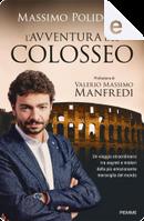 L'avventura del Colosseo by Massimo Polidoro