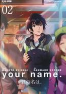 Your name vol. 2 by Makoto Shinkai