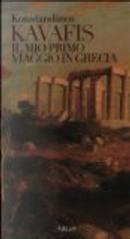 Il mio primo viaggio in Grecia by Konstantinos Kavafīs