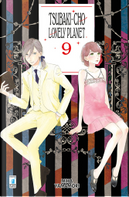 Tsubaki-cho Lonely Planet vol. 9 by Mika Yamamori