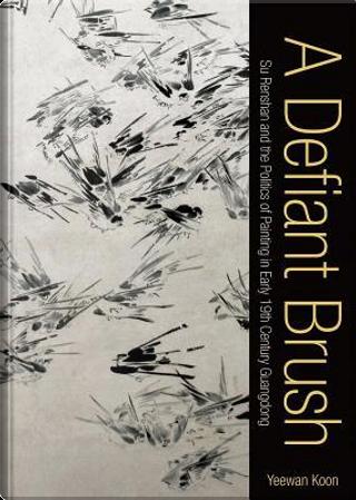 A Defiant Brush by Yeewan Koon