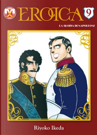 Eroica vol. 9 by Riyoko Ikeda