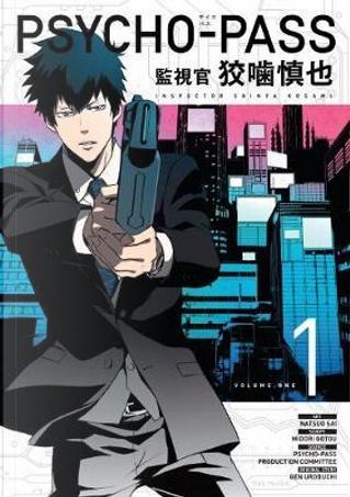 Psycho - Pass Inspector Shinya Kogami 1 by Midori Gotou