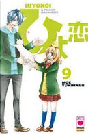 Hiyokoi vol. 9 by Moe Yukimaru