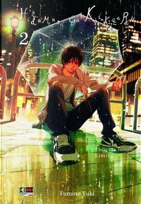 Hidamari ga kikoeru vol. 2 - Limit by Yuki Fumino