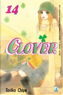 Clover #14 by Toriko Chiya
