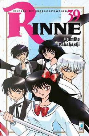 Rinne vol. 39 by 高橋 留美子