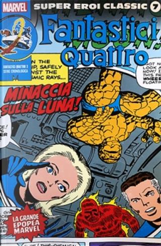 Super Eroi Classic vol. 7 by Stan Lee