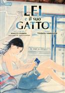 Lei e il suo gatto by Makoto Shinkai