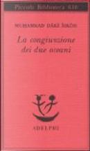 La congiunzione dei due oceani by Muḥammad Dārā Šikōh