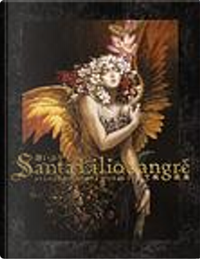 Santa Lilio Sangre 緋いユリ by 小島文美