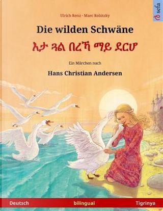 Die wilden Schwäne – Eta gwal berrekha mai derhå. Zweisprachiges Kinderbuch nach einem Märchen von Hans Christian Andersen (Deutsch – Tigrinya) by Ulrich Renz