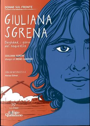 Giuliana Sgrena by Giuliana Sgrena