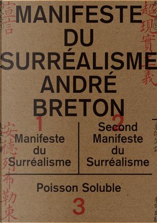 超現實主義宣言 by André Breton