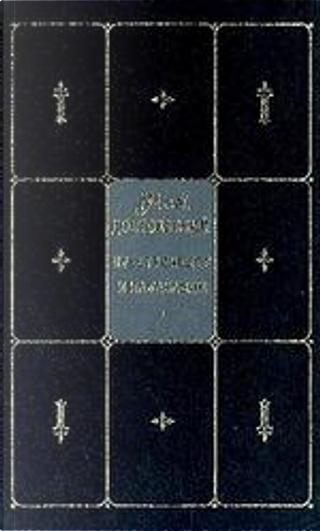 Prestuplenie i nakazanie by Fedor Mihajlovič Dostoevskij