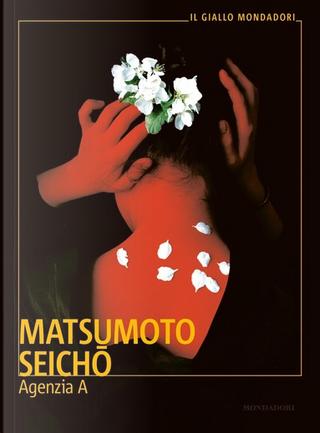 Agenzia A by Seichō Matsumoto