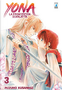 Yona - La principessa scarlatta vol. 3 by Mizuho Kusanagi