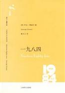 一九八四 by George Orwell
