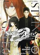 Steins;Gate 0 vol. 1 by 5pb., Chiyo, MAGES.