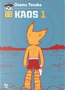 Kaos vol. 1 by Tezuka Osamu
