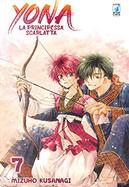 Yona - La principessa scarlatta vol. 7 by Mizuho Kusanagi