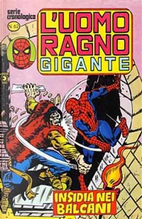 L'Uomo Ragno Gigante n. 62 by Gerry Conway