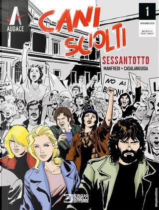 Cani sciolti n. 1 by Gianfranco Manfredi