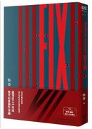 FIX by 臥斧