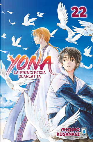 Yona - La principessa scarlatta vol. 22 by Mizuho Kusanagi