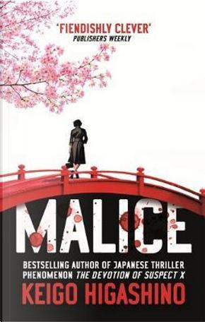 Malice by Keigo Higashino