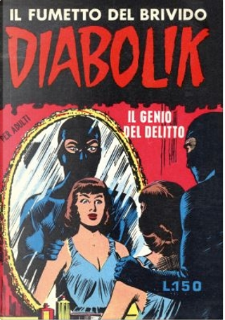 Diabolik: Anastatika n. 5 by Angela Giussani