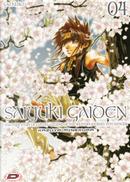 Saiyuki Gaiden 4 by Kazuya Minekura