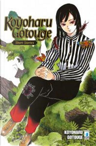 Koyoharu Gotouge Short Stories by Koyoharu Gotouge