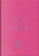 Agenda legale d'udienza 2018. Ediz. rosa by agenda legale pocket