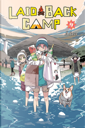 Laid-Back Camp, Vol. 9 by Afro