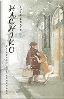 Hachiko: El perro que esperaba by Lluís Prats