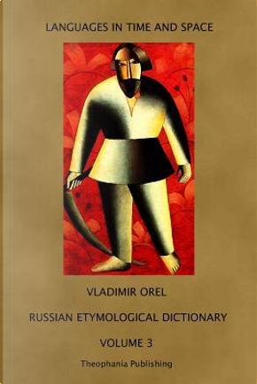 Russian Etymological Dictionary by Vladimir Orel